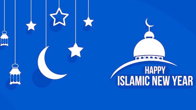 About Islamic new year
