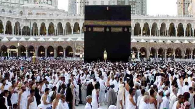 Start online application for Haj pilgrimage