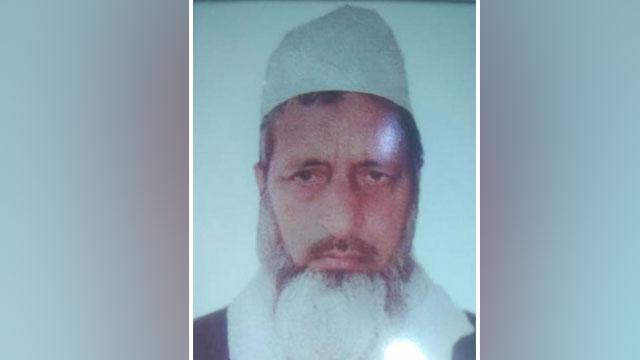 Jamiat state president Maulana Ali death