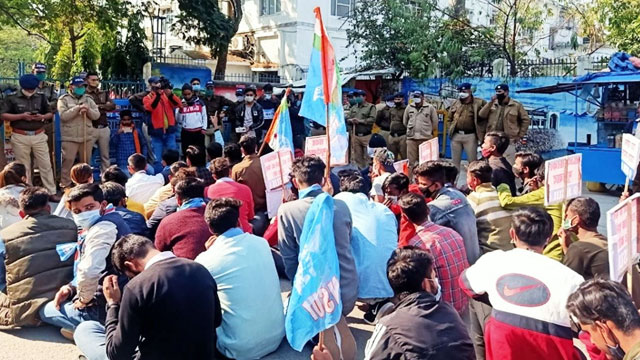 NSUI angry over stopping grant of colleges