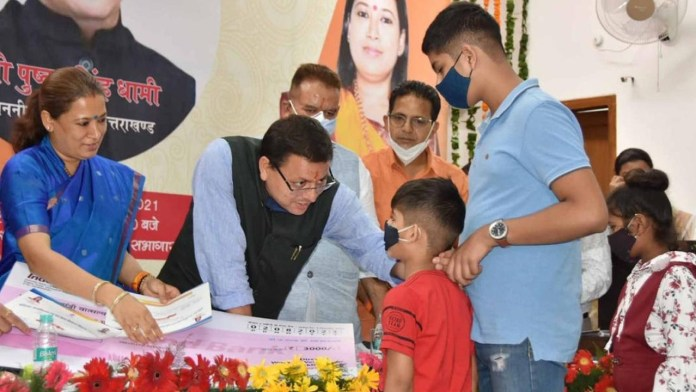 CM Dhami launched Vatsalya Yojana
