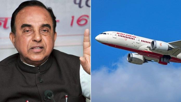 Air India bid rigging