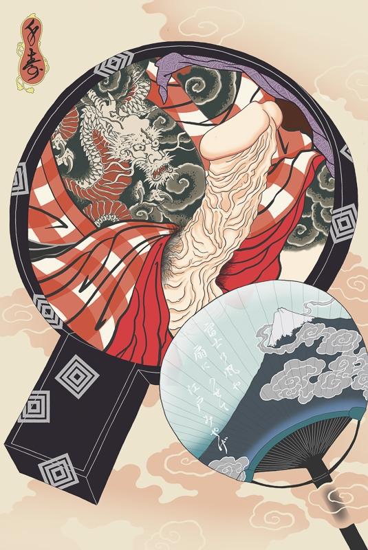 Natsu (summer)