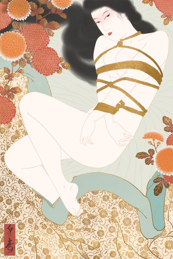 A sensual shunga painting depicting the erotic pleasures of Japanese rope bondage also called Shibari or Kinbaku.