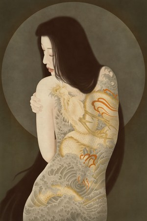 to show the art of senju. An erotic and sensual shunga painting showing a woman with an traditional japanese irezumi backpiee tattoo of a golden dragon.