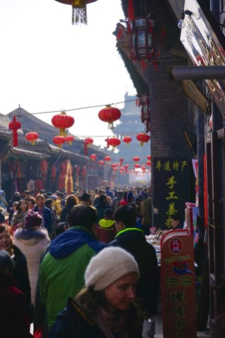 Pingyao street scape