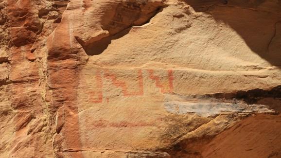 Hoobs Canyon Ruins - Cedar Mesa - Utah