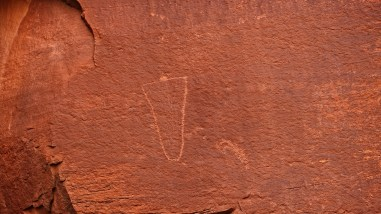 The Jug Handle Panel - Moab - Utah