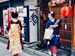 Geishas in Gion