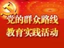 China VAT