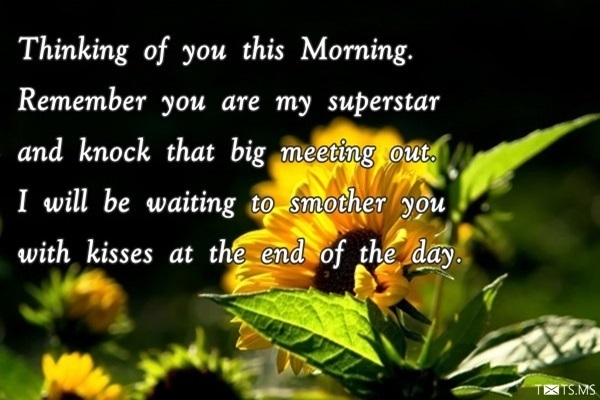 Good Morning Handsome Quotes Husband Images