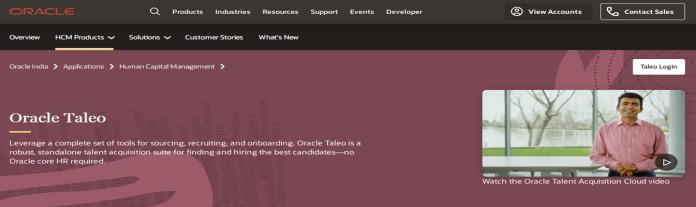 Best Applicant Tracking Systems Oracle Taleo applicant tracking system