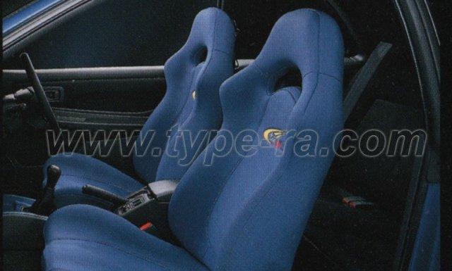 type-r-v6-limited-interior