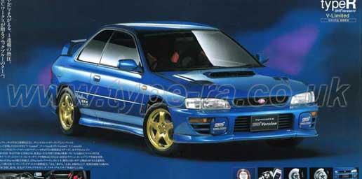 98 STi Type R V-Limited