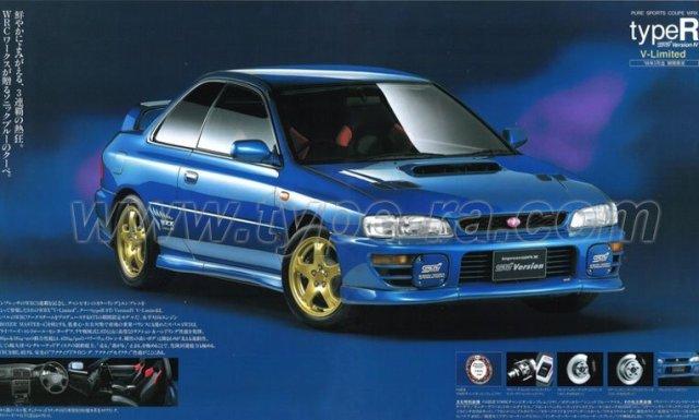 MY98 Impreza WRX Type R STi V4 V-Limited