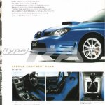 Impreza Spec C V-Limited Brochure