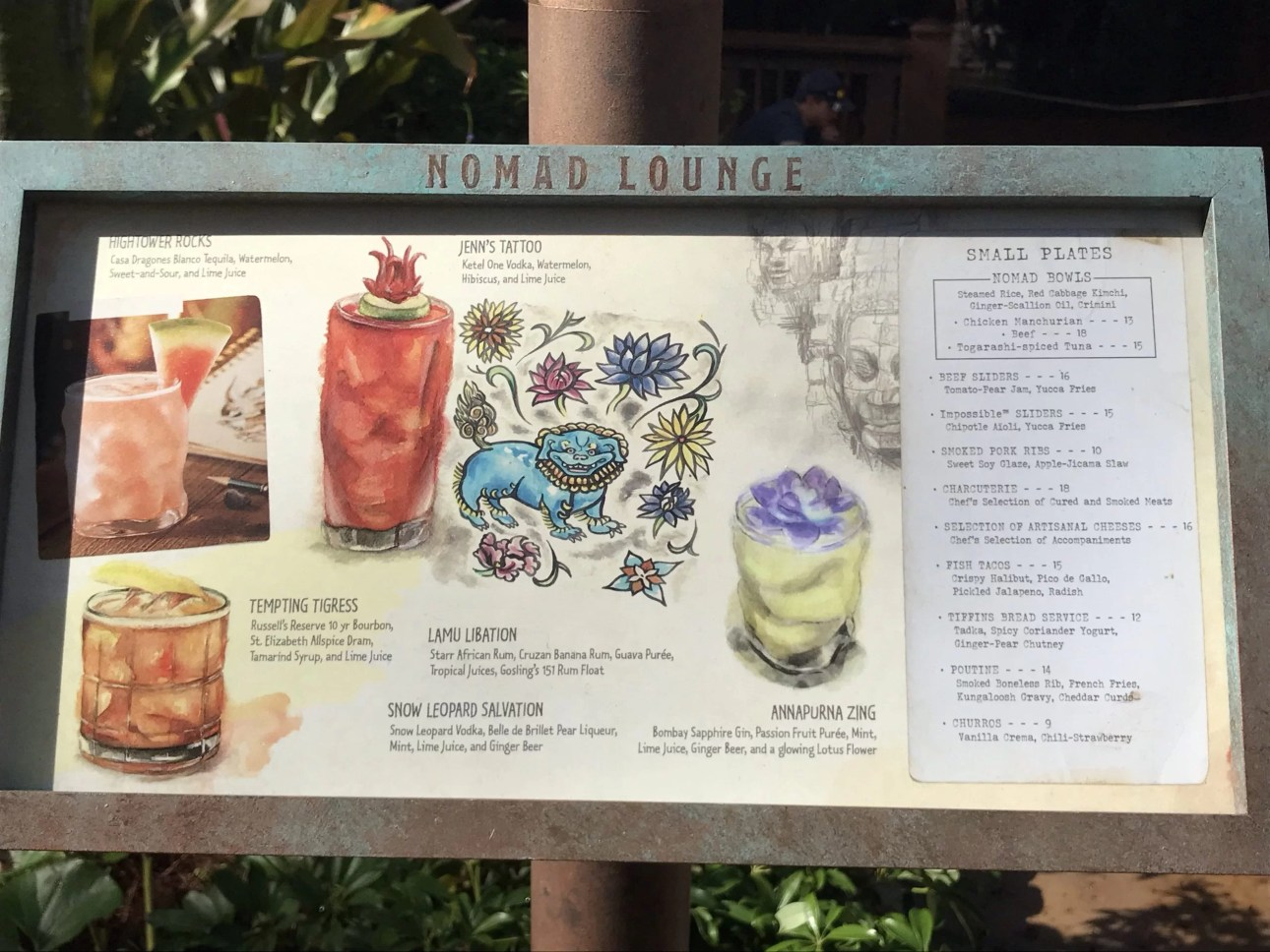 Outside Menu at Nomad's Lounge in Disney's Animal Kingdom