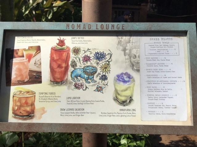 Outside Menu at Nomad's Lounge in Disney's Animal Kingdom