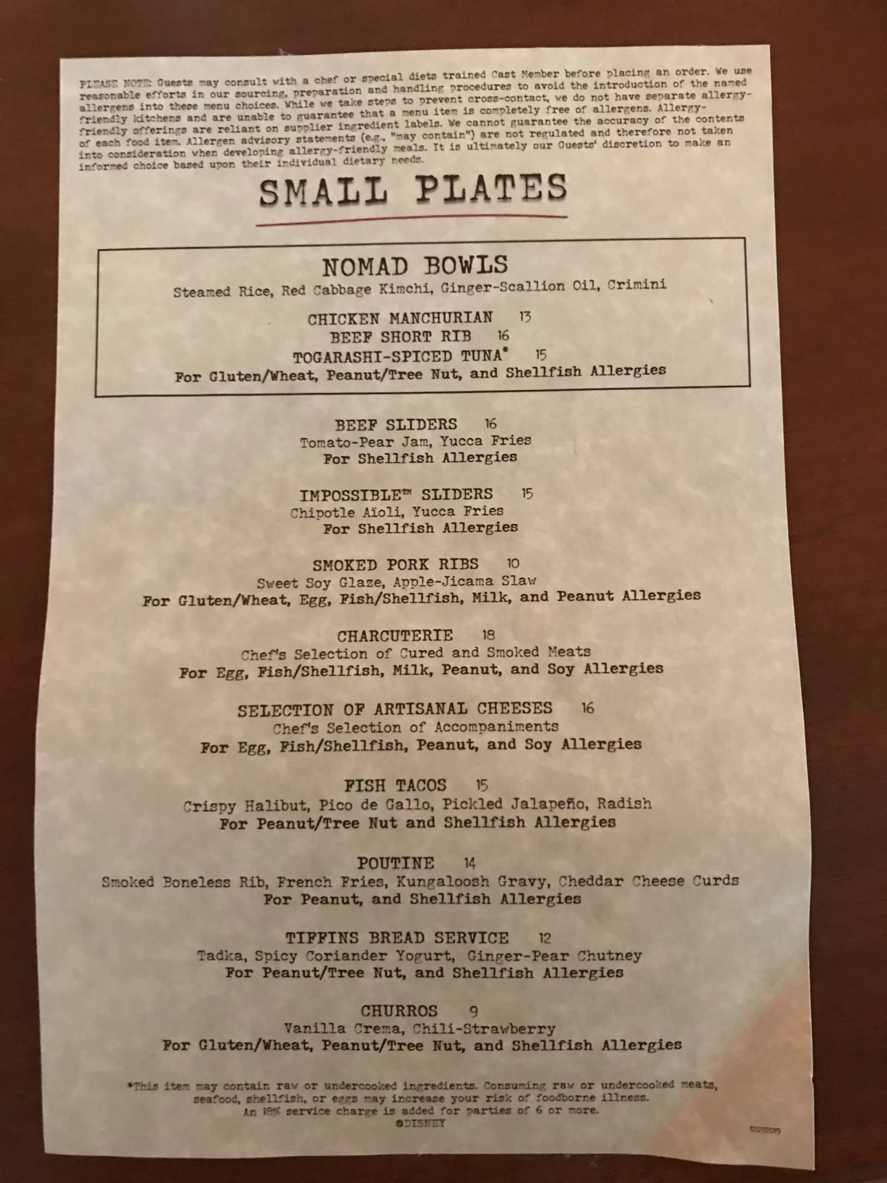 Gluten-free Menu at Nomad's Lounge in Disney's Animal Kingdom