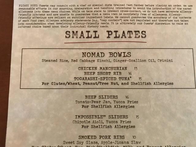 Top Allergy menu at Nomad's Lounge at Disney's Animal Kingdom