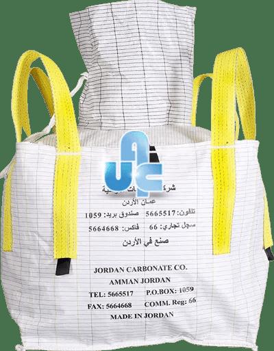 Jambo Bags FIBC Bigbag AntiStatic