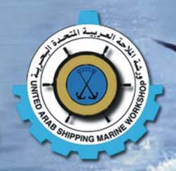 United Arab Shipping Marine Workshop-Dubai