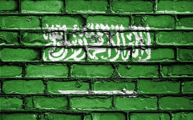 سوق التداول السعودي ( سوق تداول العملات السعودي )