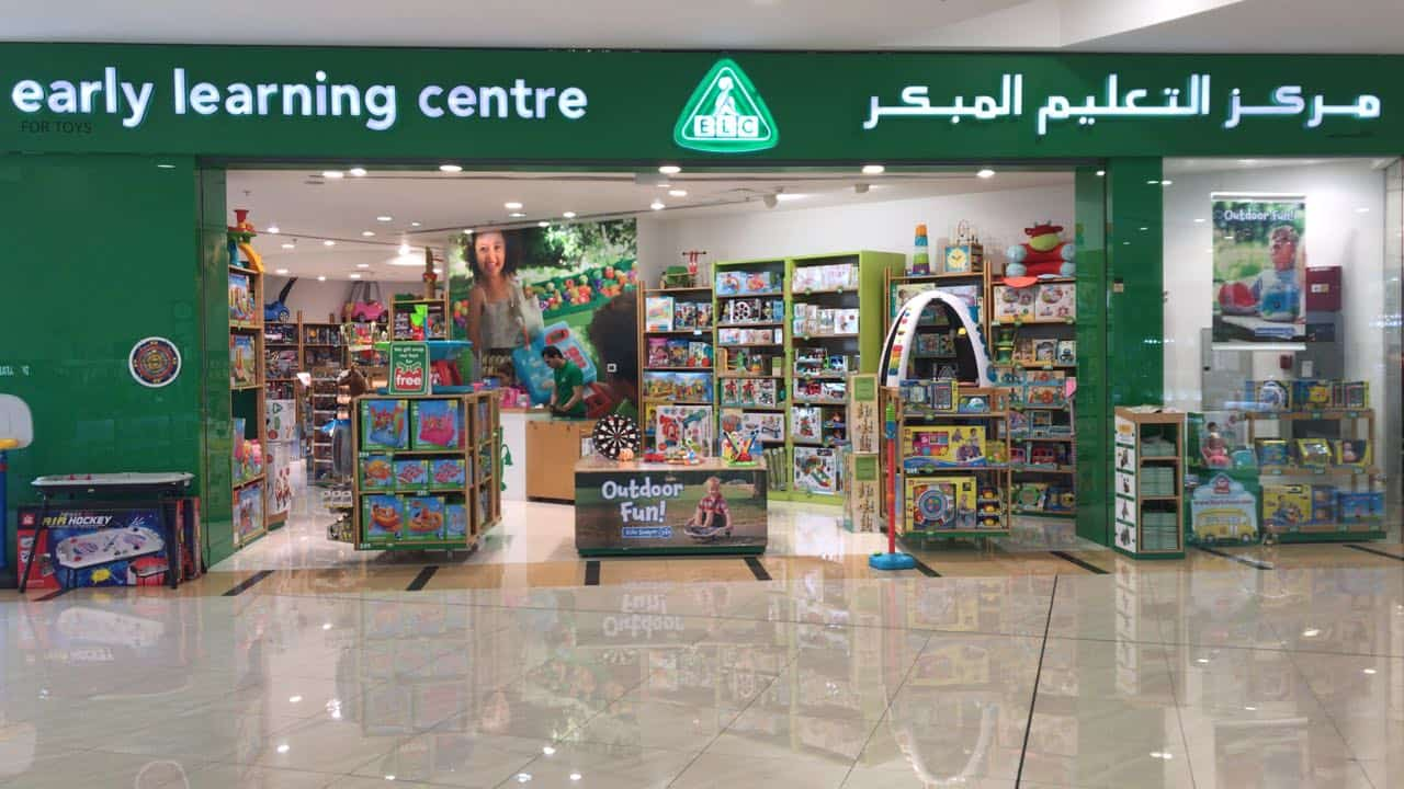 مركز التعليم المبكر في دبي لأنك تربين عبقريا صغيرا مجلة سيدات الامارات