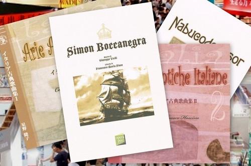 おぺら読本出版として7月2日から5日に東京ビッグサイトで開催される東京国際ブックフェアに出展いたします。