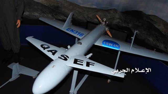 This photo provided by the media bureau of Yemen's operations command shows Qasef-1 (Striker-1)