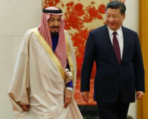 King Aziz China