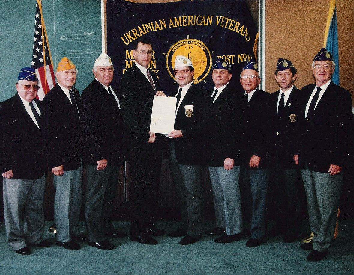 1994 members of the Ukrainian American Veterans (UAV) New Jersey State Department