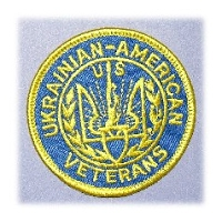 UAV Summer Patch is part of Uniform Patches set