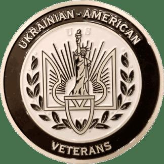 UAV car medallion with UAV emblem
