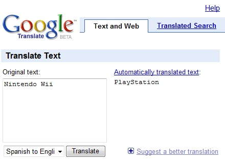nintento-wii-es-playstation-en-google.jpg