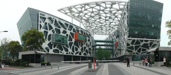 central-de-alibaba