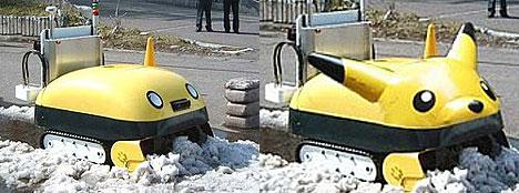 Snow plowing robot