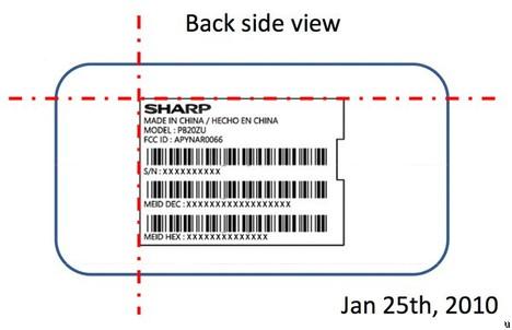 La FCC approuve le Sharp PB10ZU