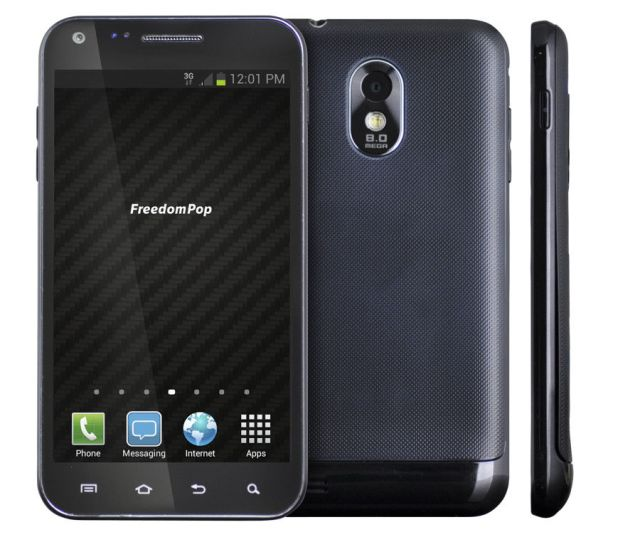 freedompop-privacy