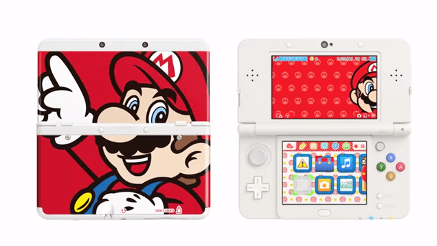 Nintendo New 3DS Production Ends | Ubergizmo
