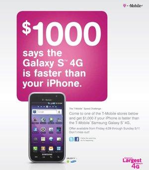 Galaxy S iPhone