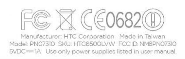 vertizon-htc-one-fcc