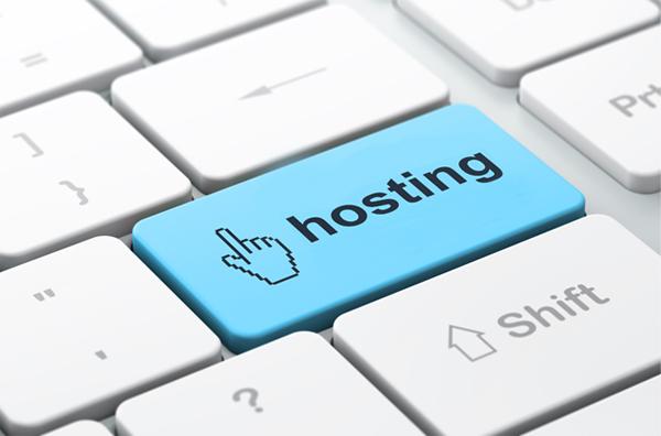cual-hosting-es-mejor