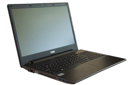 Descuento exclusivo en Pcubuntu para los lectores de Ubuntizando en la compra de tu nuevo PC