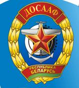 Учебный центр ДОСААФ