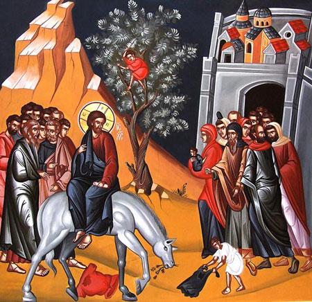 Explicarea Icoanei Intrarea Mîntuitorului în Ierusalim. Icoana Floriilor