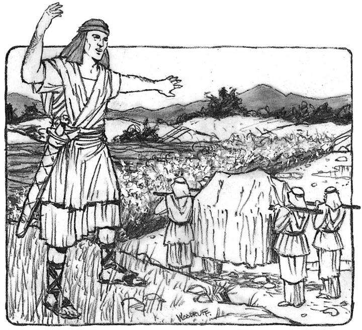 Profiles Of Faith Joshua God Is Salvation United