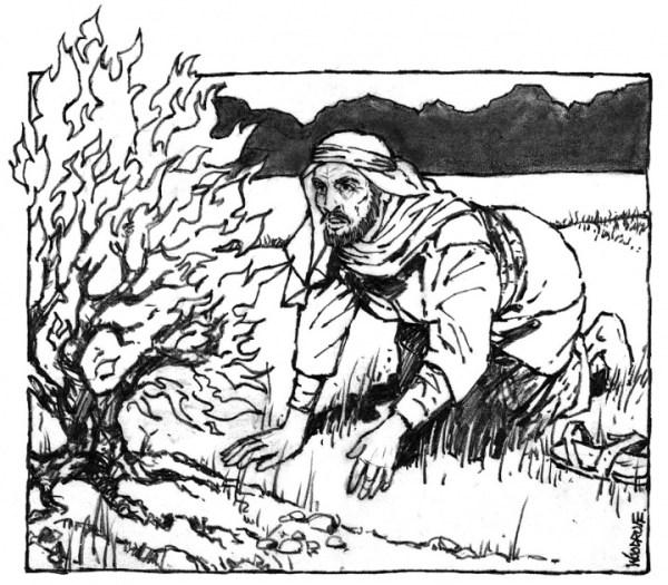 burning bush church fathers # 88