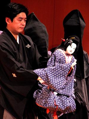 Eu Japan Fest