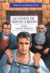 """Книга на французском языке """"Le comte de Monte-Cristo/Граф Монте-Кристо"""" (А. Дюма)"""